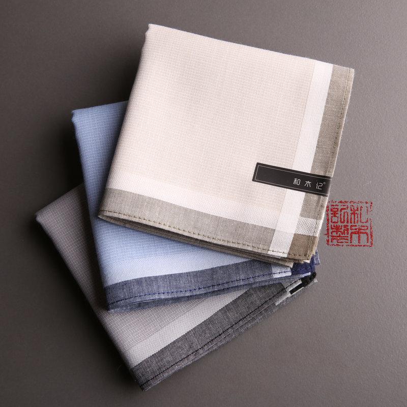 【和木记】(恋歌)男士手帕 手帕纯棉 手绢吸汗 方巾 优雅男士