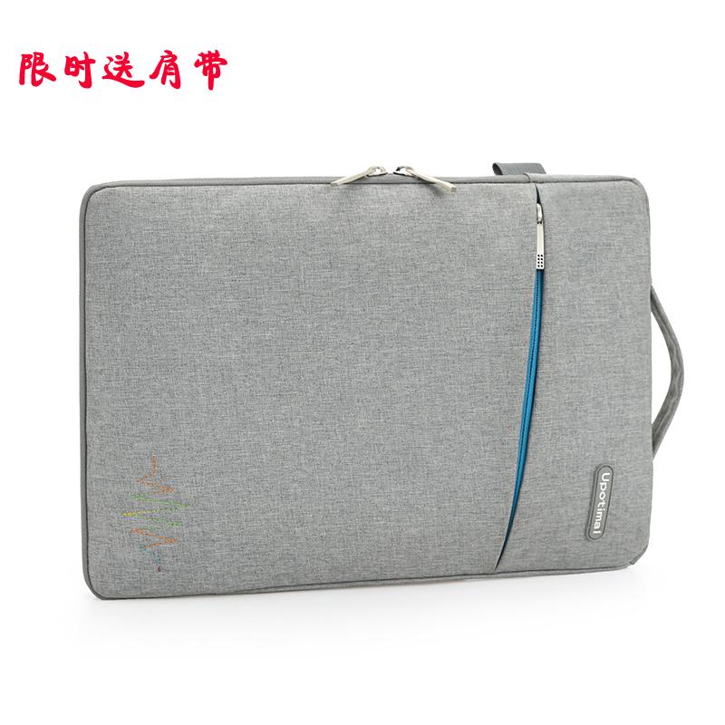 蘋果宏基筆記本單肩電腦包macbook 13 14寸15.6 air11手提內膽包