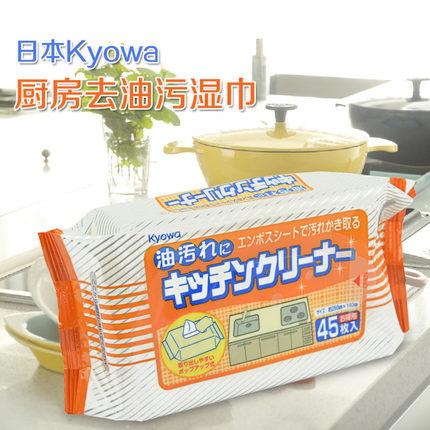 日本进口厨房油污清洁湿巾餐桌清洁油烟机灶台冰箱微波炉湿纸巾