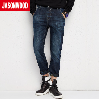 jasonwood优惠券