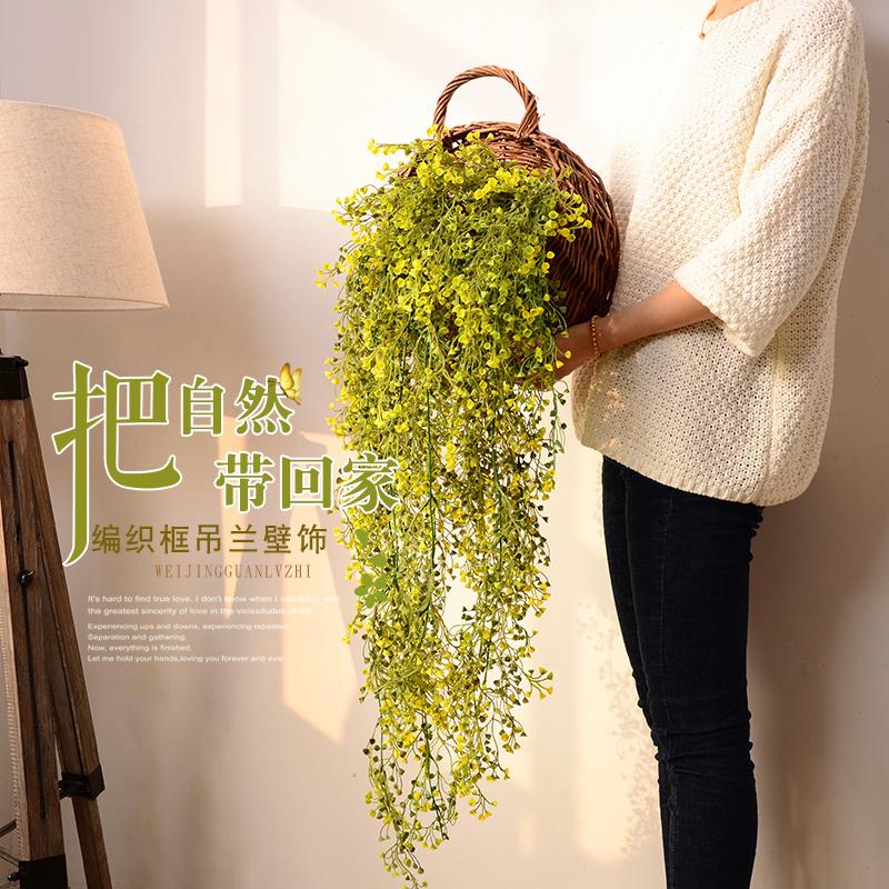 家居客廳牆麵裝飾壁掛飾田園柳編仿真植物牆飾店鋪牆上裝飾品