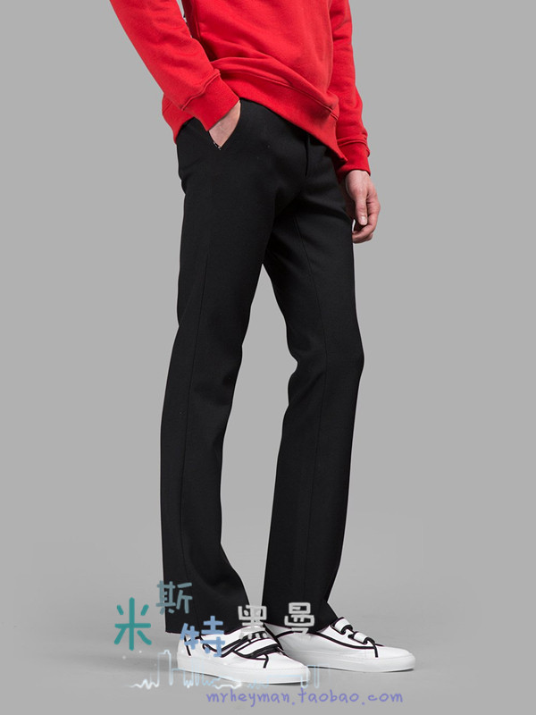 Mr. self made European and American high street Unisex micro flared pants, wide leg trousers, fat leg trousers