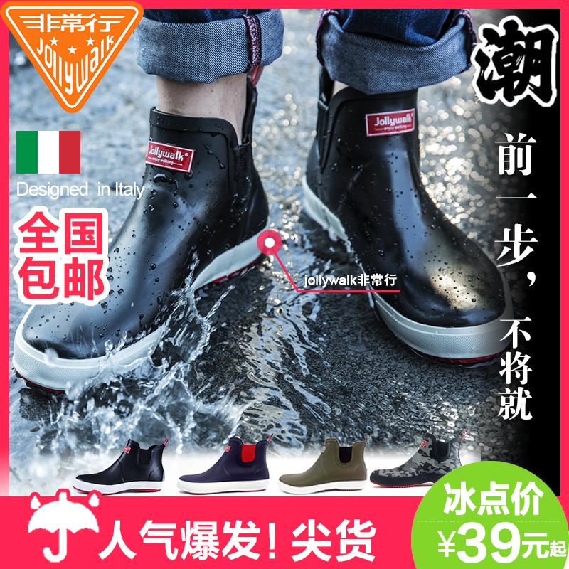 Сапоги краткое трубка низкий сапоги вода обувной клей обувной мужской мисс стильная куртка обувной геометрическом скольжение весна резина мода