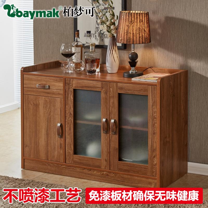 簡約客廳碗櫃廚房櫃餐櫃邊櫃實木美式餐邊櫃櫃子儲物櫃茶水櫃