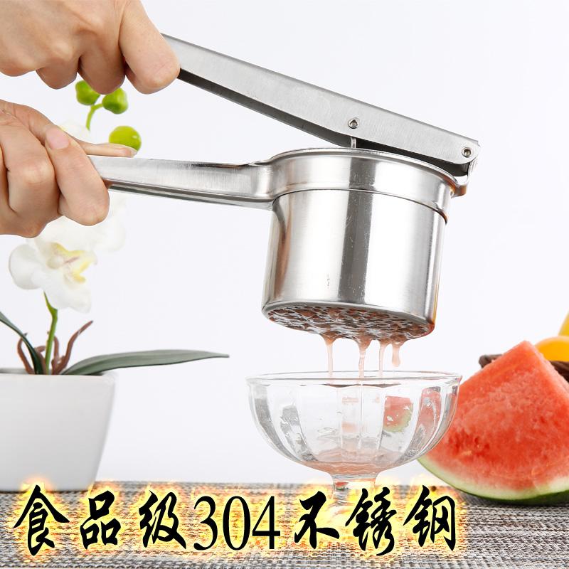 不鏽鋼手動榨汁機石榴家用壓汁器嬰兒原汁機 迷你水果汁機榨汁器