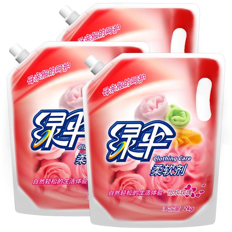 ~天貓超市~綠傘柔順劑2kg^~3袋裝 衣物護理柔軟精玫瑰香型柔軟劑