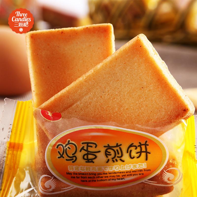 白鹤铁板鸡蛋煎饼250g 办公室零食品特产饼干 酥香可口休闲小吃