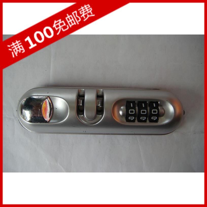 旅行箱包配件轮子拉杆箱配件密码锁配轱辘配硬壳箱子换密码锁修锁