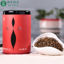 Hunan xiang feng tea fresh tea tea beauty canned 60 g 2015