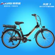 锂电池电动车 喜德盛LG动力锂电动自行车36V伏24寸电瓶车风度3