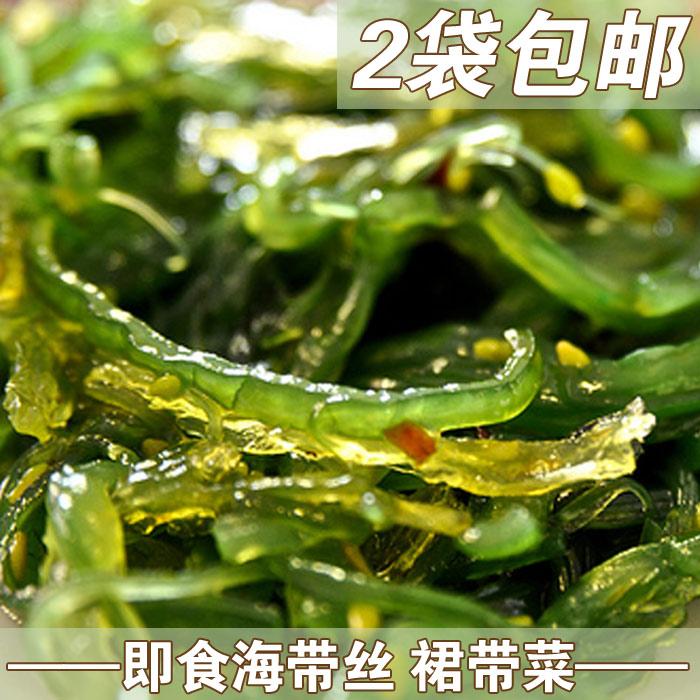 好渔郎海藻沙拉裙带菜 麻辣海带丝开袋即食 下饭菜寿司海草海白菜