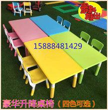 Детская мебель/кресла > Детские столы.