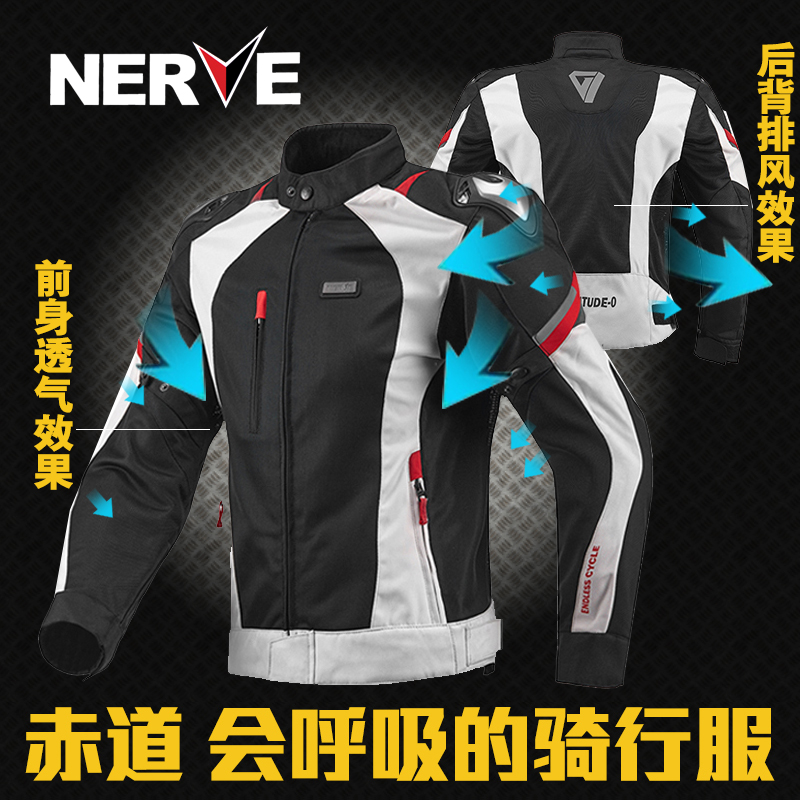 Nerve summer motorcycle riding suit mens motorcycle pull suit mesh breathable jacket racing suit fall proof
