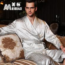 Pajamas authentic 2015 the spring and autumn period and the new silk robe male silkworm silk leisurewear bathrobe in the summer of 310038 d