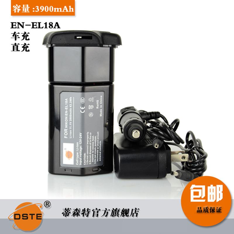 Стебель лес специальный nikon EN-EL18A D800 аккумулятор MB-D12 ENEL18 аккумулятор бесплатная доставка
