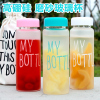 Korea my bottle frosted glass readily portable water cup lemon cup with lid Ms. male student son