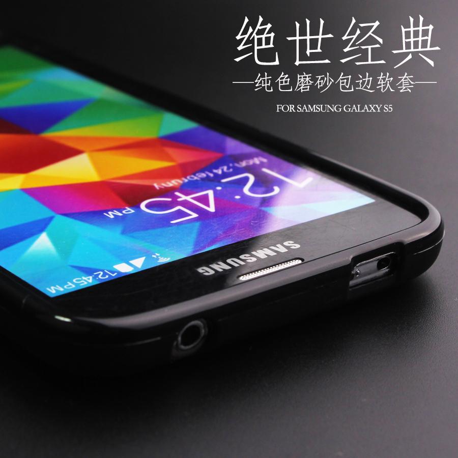 三星S5手机壳 G9008V磨砂软套 包边硅胶套 纯色简约男女保护防摔