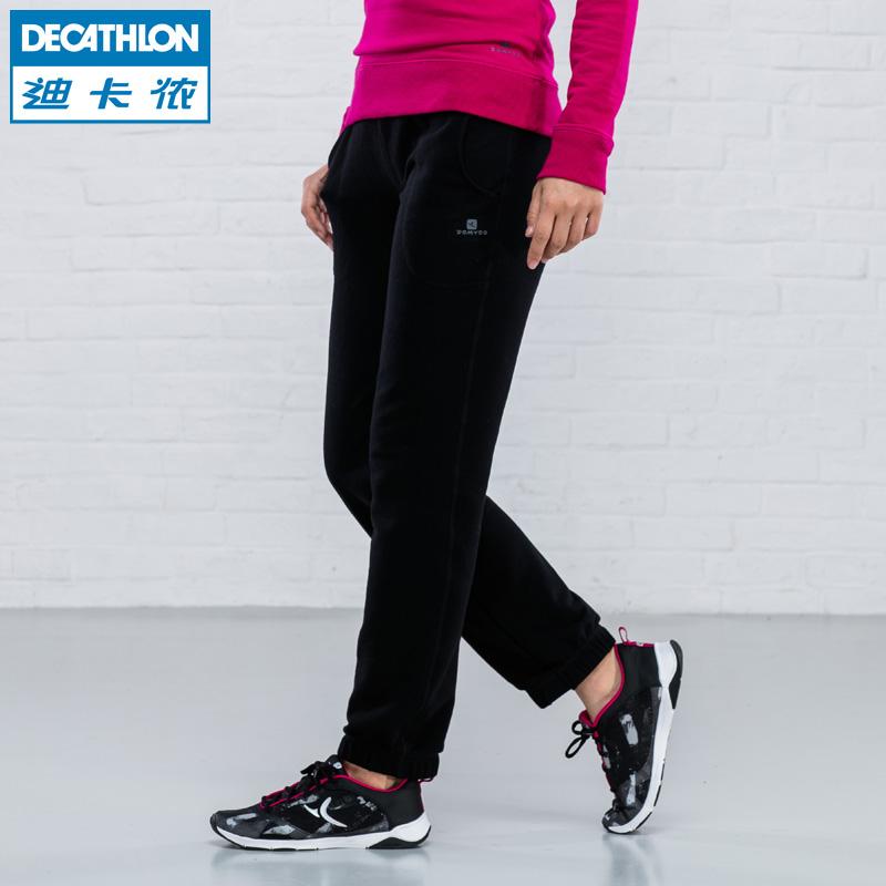 迪卡儂衛褲女跑步大碼直筒收口 寬鬆健身 長褲冬DOMYOS WAW