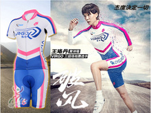 Wang Dan with no break wind 2015 film Female money short sleeve cycling suits Cycling air is prevented bask in clothes