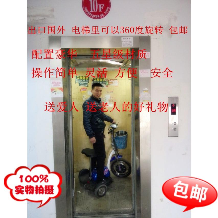 Электротрициклы Артикул 37679594029