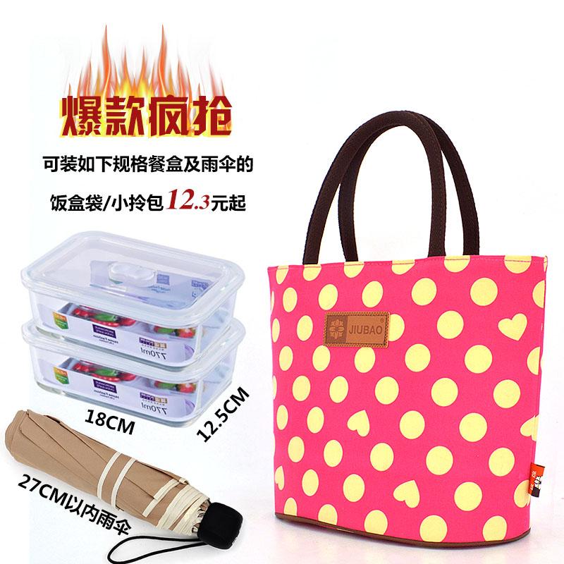 饭盒袋 便当包 午餐包 带饭盒包 手提小拎包 妈妈包 小 便当袋