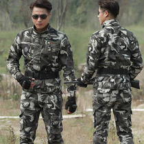 Outdoor cotton Camouflage Special Forces military training clothing for the training of wear-resistant military fans clothing uniform suit men and women genuine