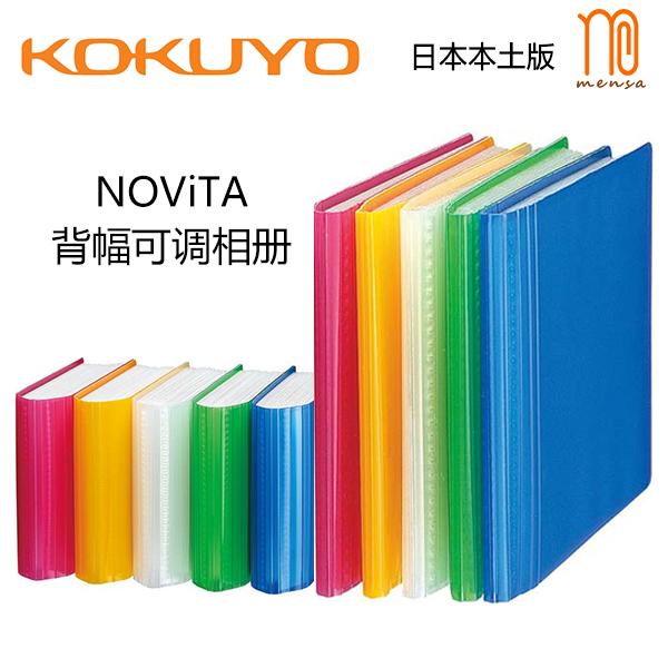 Япония Kokuyo KOKUYO | NOViTA Назад Регулируемый фотоальбом для хранения фотографий | Большой / Маленький