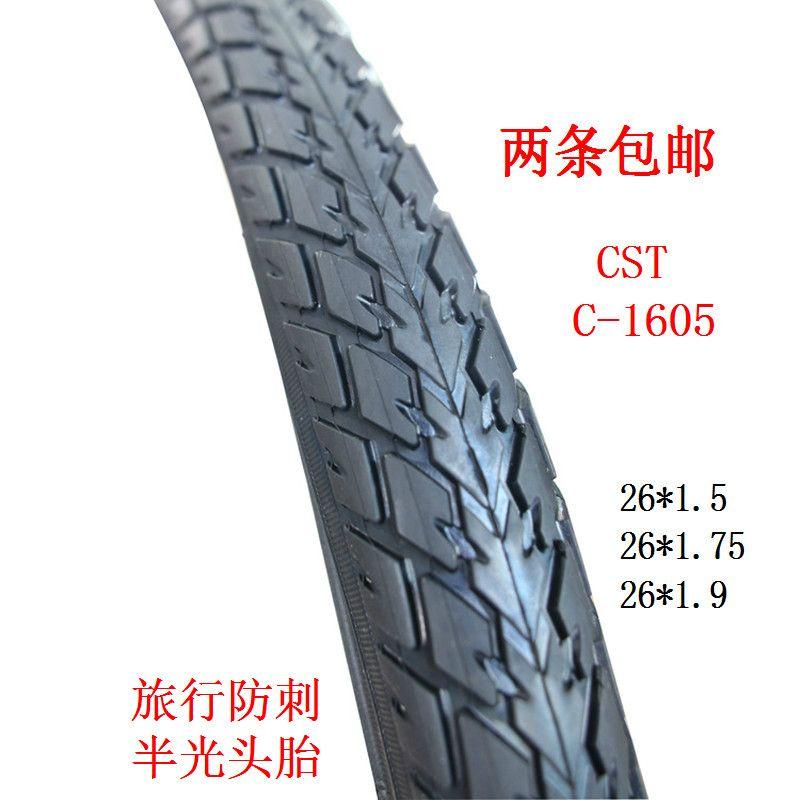 正新CST酷帕罗26x1.5/1.75 防刺山地车外胎自行车轮胎半光胎