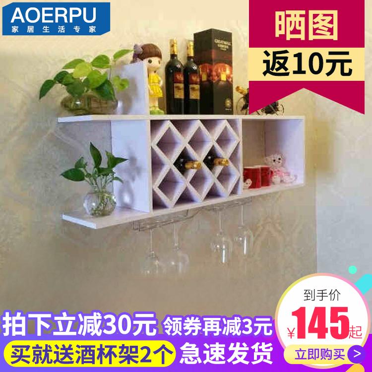 酒櫃壁掛簡約 牆上置物架酒格牆壁懸掛式紅酒杯架倒掛餐廳酒架