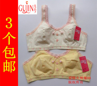 Ancient 1AS11 matching bra girl vest 0AS11 specifically with the development of the young girl just