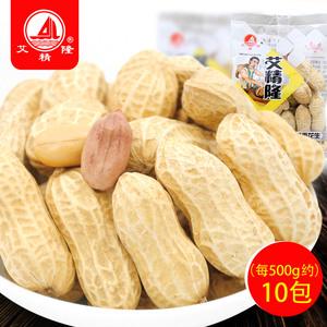 【艾精隆_奶香花生500g】 休閑零食品帶殼紅皮花生米堅果特產炒貨
