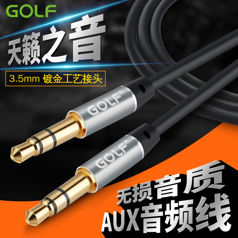 GOLF音��aux音�l�3.5mm公��公��d汽�用�O果iPhone手�C�B接�