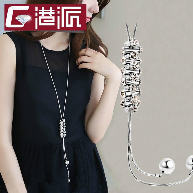 港派 毛衣鏈配飾長款項鏈女日韓衣服掛飾 百搭飾品吊墜
