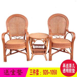 藤椅三件套阳台桌椅休闲老人真藤编织客厅家用茶几组合喝茶椅座椅