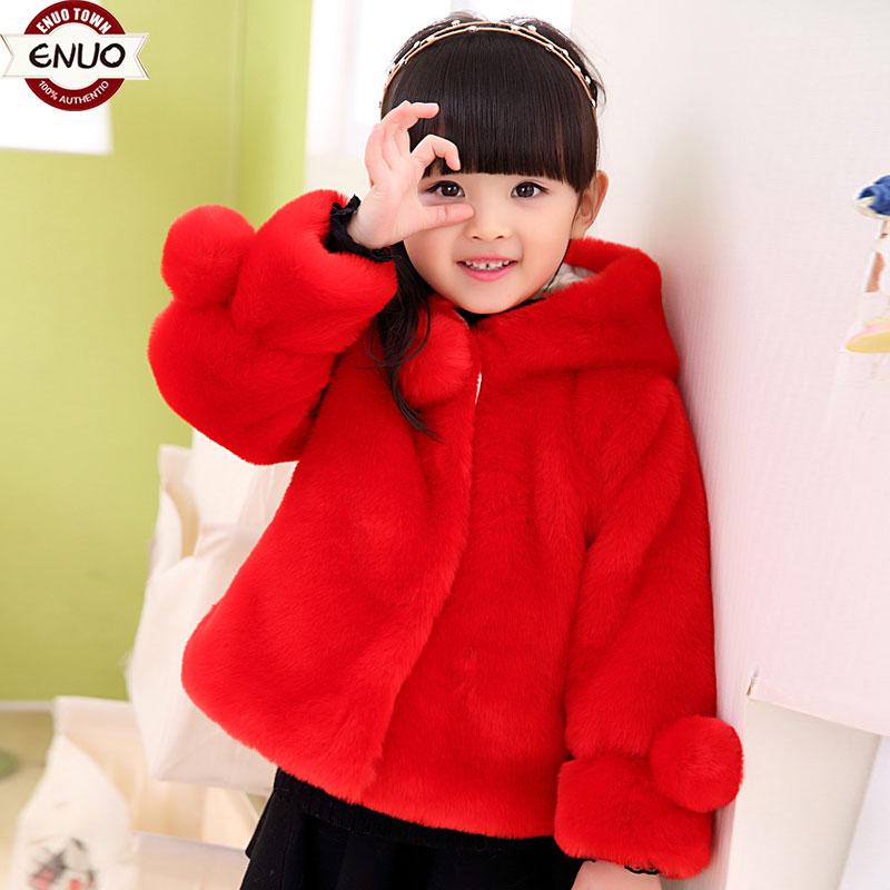 Ино небольшом городке девочек зимняя одежда пальто носить корейские родителей дети пальто шерстяной свитер с капюшоном ребенка из искусственного меха