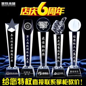 獎杯水晶定制大拇指比賽學生紀念品金屬創意獎牌制作刻字水晶獎杯