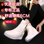Fall/winter new tide girls boots high heel platform wedges Martin short-barrel increase and down England white round head short boots