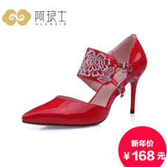 Alang's 2015 national wind in summer embroidered red Bridal Shoes Sandals high heel wedding shoes stiletto Sandals for women 237