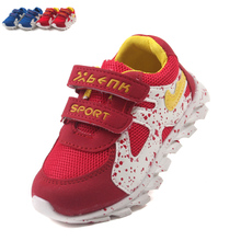 2015 male and female children's shoes children's shoes rubber Velcro breathable non-slip bottom leisure sandals, children's shoes