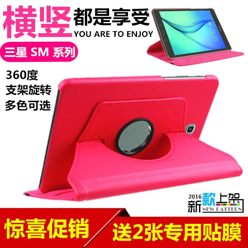 三星Galaxy Tab S2 8.0 SM-T715C皮套 t719平板電腦T710保護套殼