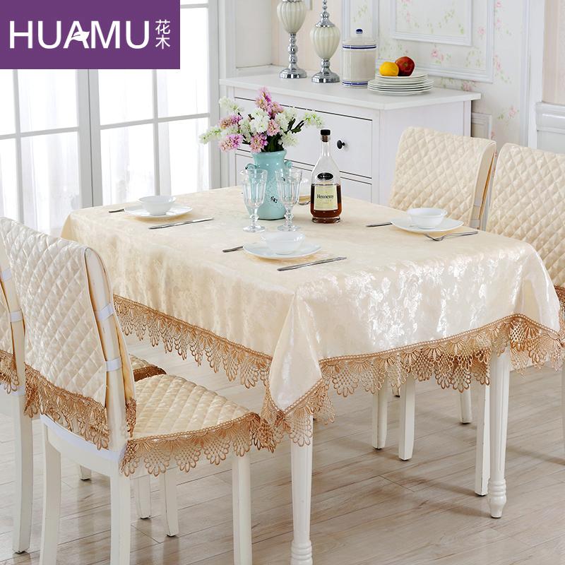 花木 歐式防水餐桌布藝蓋布白色台布茶幾免洗長方形防油椅墊套裝