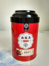 Huangshan scenic area south tangkou town have, ancient huangshan maofeng tea made of 100 grams