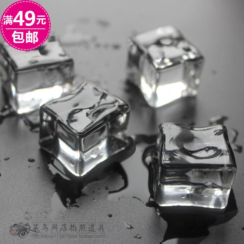 仿真透明冰块1个价 拍摄道具摆件饰品拍照道具假冰块亚克力 摄影