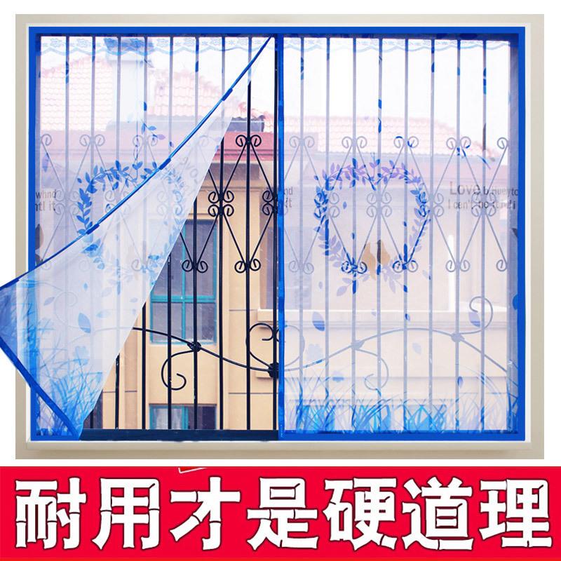 Стандарт магнитный комар экраны занавес вид из окна занавес магнитная полоса самоклеящийся пряжа ворота песок окно хитрость марля экраны чистый