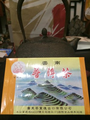 Two golden sail brand package of post CARDS, cartons in bulk puer tea 227 grams of special flavor of lingnan exports