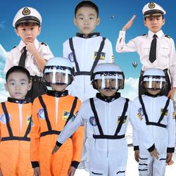 儿童职业工作体验服幼儿成人宇航员飞行员表演服 宇航员演出服装