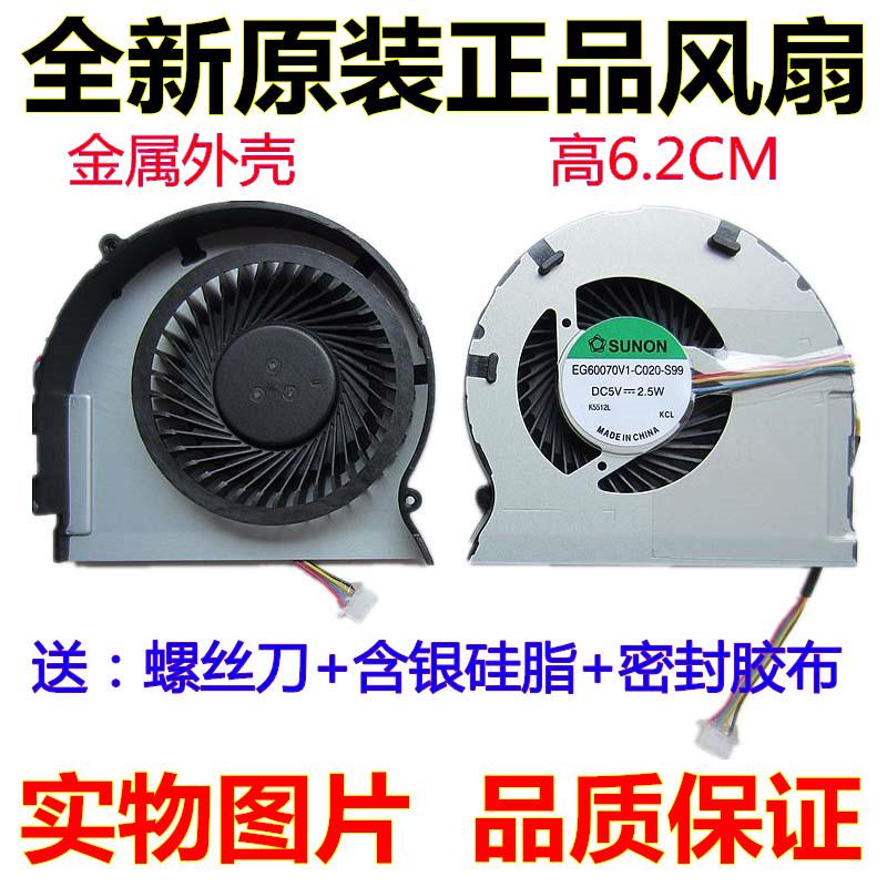 联想lenovo Z470风扇 Z470A风扇 Z475风扇 Z470G风扇(智能温控)