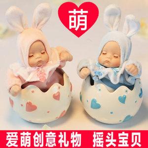 兔宝宝陶瓷摇头娃娃音乐盒八音盒创意生日圣诞礼物送女生儿童闺蜜