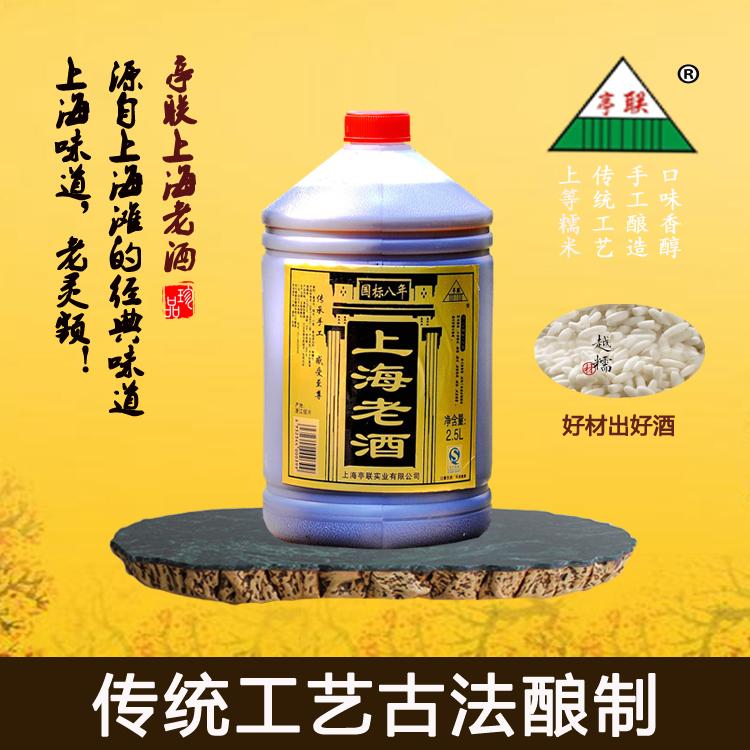 亭�正品2.5L���税四觋�上海老酒手工�造糯米�S酒�A桶�b五斤�b