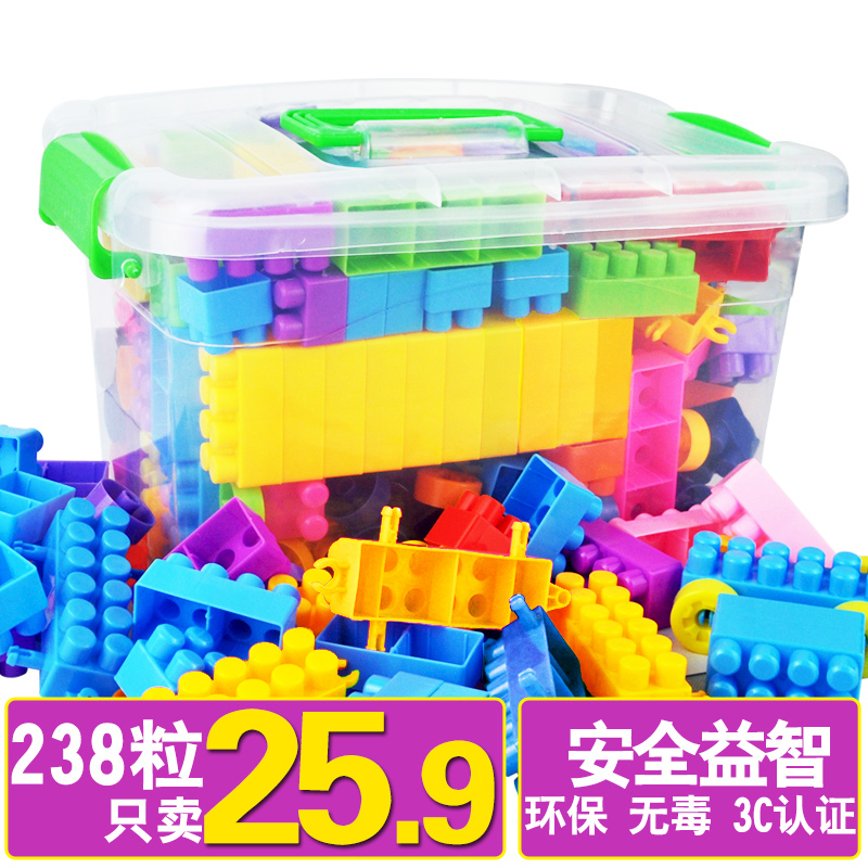 11月08日最新优惠大号颗粒塑料拼搭早教益智拼装积木
